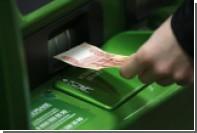 Банкам запретят покупать банки