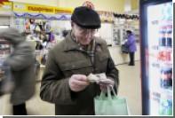 Путин внезапно ускорил рост минимальных зарплат