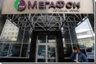 «МегаФон» займется инновационными проектами в Ульяновской области