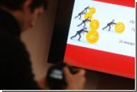 В России запустили официальные торги биткоином