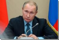 На поручение Путина о повышении зарплат потребуется 40 миллиардов рублей