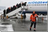 Эксперты признали авиакомпанию «Победа» ценовым лидером 2017 года