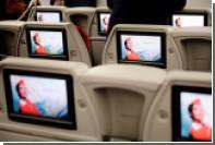 «Аэрофлот» оформил первый билет по «тарифу болельщика» за пять рублей