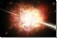 Раскрыта загадка самого яркого космического взрыва в истории