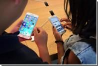 Обновление iOS привело к двукратному снижению скорости работы iPhone