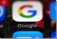 Google разрешила тестировать таинственную замену Android