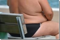 Назван способ быстро сбросить вес