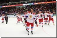 Российские хоккеисты не примут участие в церемонии открытия Олимпиады
