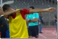 Дэб доведет футболиста из Саудовской Аравии до тюрьмы