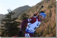 Россия завоевала бронзовые медали на этапе Кубка мира по биатлону