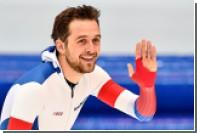 Лидеров конькобежной сборной России оставили без Олимпиады
