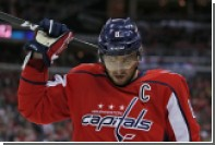 Овечкина выбрали капитаном на Матч звезд НХЛ