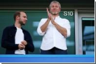 Абрамович потратил миллион фунтов на просмотр матчей собственного клуба