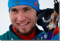 Логинов выиграл гонку преследования на чемпионате Европы по биатлону