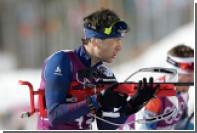 Бьорндалена оставили без Олимпиады