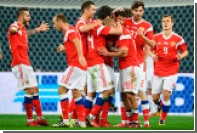 Сборная России перестала быть худшим участником чемпионата мира