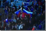 МОК назвал условия демонстрации российского флага на Олимпиаде