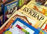 Каждая четвертая украинская книга издается Харькове