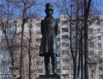 Память Пушкина в Перми почтут цветами у его памятника