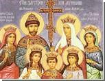 Пермская Икона Святых Царственных Страстотерпцев прибыла в Екатеринбург