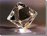 В Лесото найден алмаз весом 216 карат