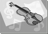II международный конкурс скрипачей