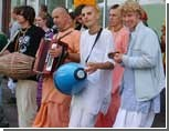 В России действует 80 крупных религиозных сект
