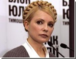 Юлия Тимошенко обвиняется в безграмотности и незнании украинского языка