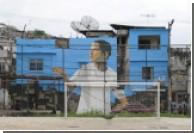 В Рио де Жанейро открылась самая опасная галерея в мире