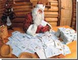 Нижегородские дети отметят 23 февраля на вотчине Деда Мороза
