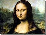 """""""Мона Лиза"""" вызывает сильный стресс"""