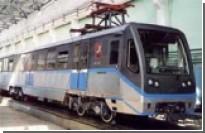 На ЮБК построят мини-метро
