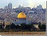 Археологи могут вызвать новую палестинскую Интифаду?