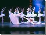 В Перми открывается Неделя спектаклей на музыку П.Чайковского
