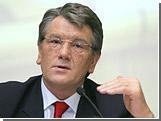 Президент Украины создал службу для представления своих интересов в судах
