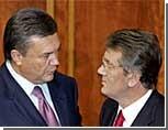 Украинские министры вешают в кабинетах портреты Ющенко и Януковича