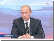 """Путин отказался """"править"""" и назначать преемников"""