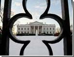 """США """"в замешательстве"""" по поводу заявлений главы РВСН о ПРО"""