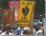 Киевские православные обсудили единство с Русской Церковью и экспансию католиков