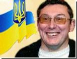 """""""Народная самооборона"""" Луценко заберет у Тимошенко 2%"""