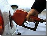 С украинского рынка вытеснят часть нефтетрейдеров