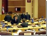 Сокращен срок ответа на депутатский запрос (Пермский край)
