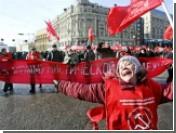В Москве 23 февраля отмечают шествиями и митингами
