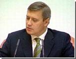 """Касьянова допросят по """"делу Вавилова"""""""