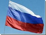 В Нижнем Новгороде расхищали стратегические запасы России