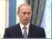 """Путин останется """"лидером номер один"""" и после 2008 года"""
