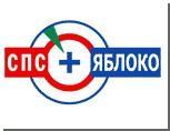 СПС не будет участвовать в выборах в Тюменской области из-за собственной нерасторопности