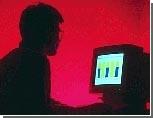 Сайт правительства Тувы атаковали хакеры