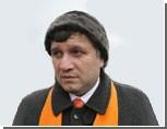 Арсен Аваков пожелал харьковчанам избрать себе нового мэра