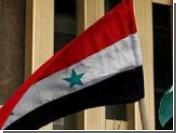 Сирия отвергла обвинения Ирака в связи с террористами